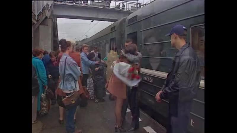 Любовь и железная дорога 2001 36 6 ГТРК Мурман