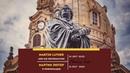 Seminar 31 10 2020 Martin Luther und die Reformation Мартин Лютер и реформация