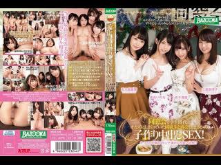 Aoi Rena, Igarashi Seiran, Mishima Natsuko, Sazanami Aya [MDB-838]{Порно Хентай Hentai Javseex  Porno Brazzers}