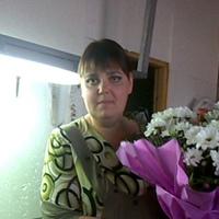 Фотография страницы Алёны Махно ВКонтакте