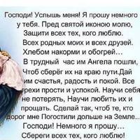 Личная фотография Али Дорохиной