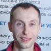 Александр Штин