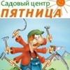 Нестер Пятницев