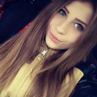 Личная фотография Анны Серовой