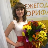 Фотография Татьяны Петеневой ВКонтакте