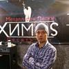 Дмитрий Мазайло