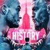 Fight Club - Единоборства / Бокс / MMA / UFC