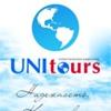 Путешествия вместе с Unitours