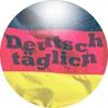 Deutsch täglich (Німецька мова щодня)