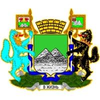 Город Курган