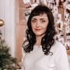 Мария Хабарова
