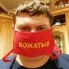 Олег Оспищев