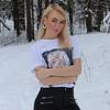 Елена Самусенкова