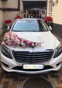 аренда авто на свадьбу твери