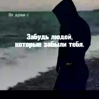 Ешкубар Курбонов, Пермь