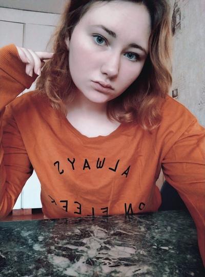 Снежана Астафьева, Мозырь