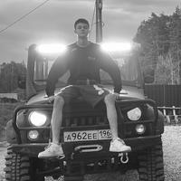 Фотография Максима Малахова ВКонтакте