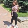 Amina Sharipova