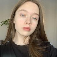 ДаринаМусагитова