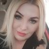 Ирина Рахаева