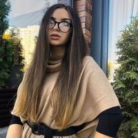 Фотография анкеты Ирины Громовой ВКонтакте