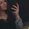 Ксения Рычкова