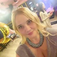 Личная фотография Ани Никифоровой