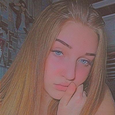 Карина Романова'