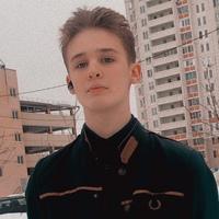 Сережа Шишкин