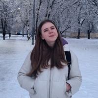 Фотография анкеты Полины Стельмах ВКонтакте