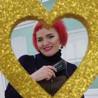 Фотография страницы Юлии Бухер ВКонтакте