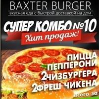 BaxterBurger