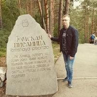 Личная фотография Володи Халистова