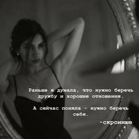 Катерина Рекушина