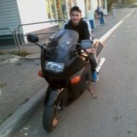 Фотография страницы Серёги Ильина ВКонтакте
