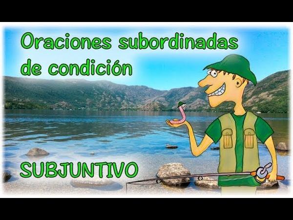 Испанский язык Урок 52 Условные придаточные Oraciones subordinadas de condición
