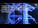 Никола Тесла изобретения изменившие мир! Безтопливный генератор, эфир и свободная безплатная энергия