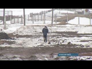 В Аскизском районе из-за подтопления введен режим ЧС