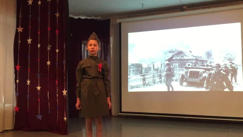 Еремеева Кристина Александровна 11 лет Одна деревня на реке была Лучаново