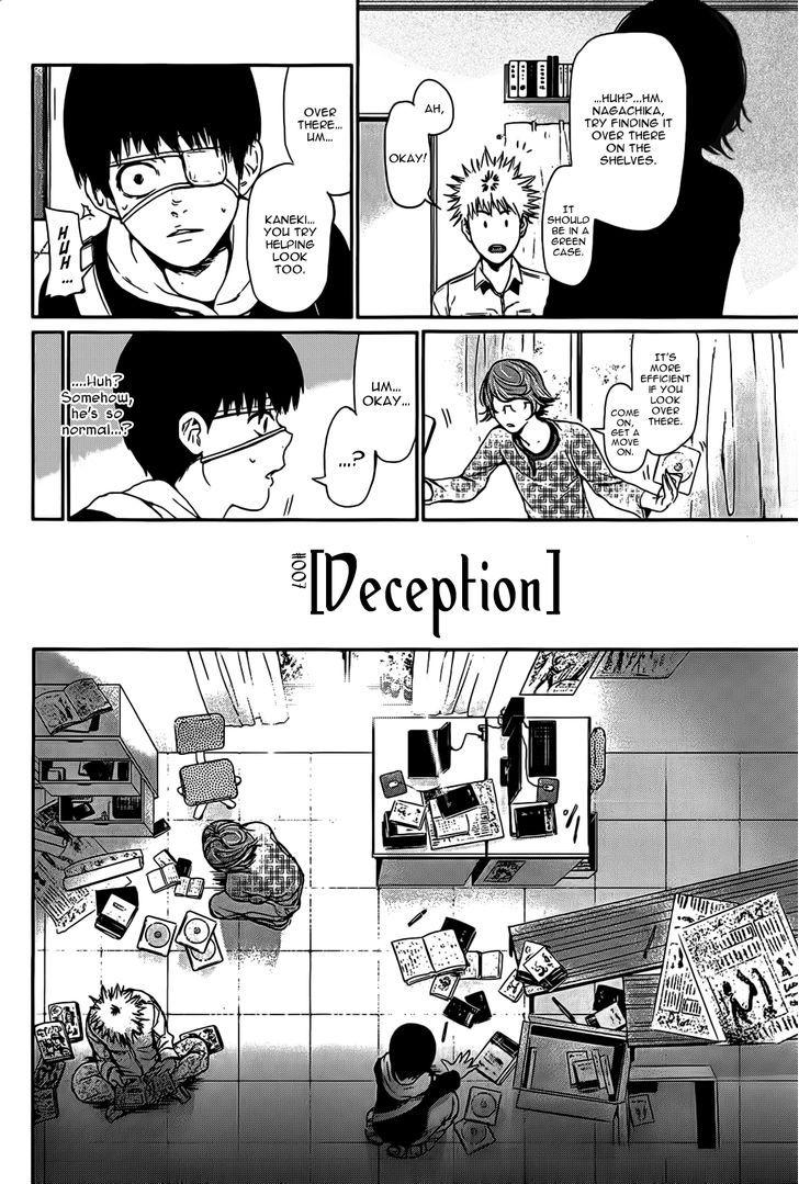 Tokyo Ghoul, Vol. 1 Chapter 7 Deception, image #3