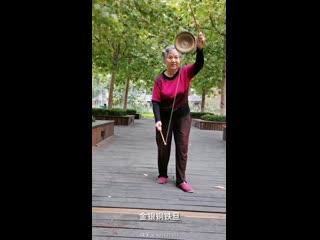 Так живутт пожилые китайцы. Посмотрите, вы будете удивлены!!!😃