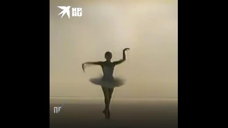 Биографический фильм о балерине Майи Плисецкой