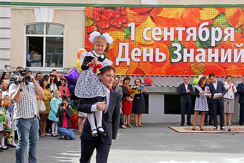 В России не будут проводить 1 сентября традиционные линейки в школах
