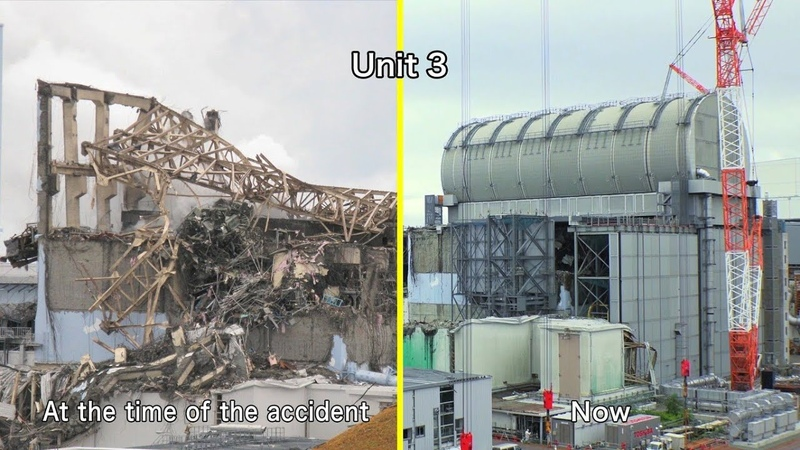 """""""The current situation at Fukushima Daiichi NPS"""" -From 3.11 toward the future- (ver, July. 2018)"""