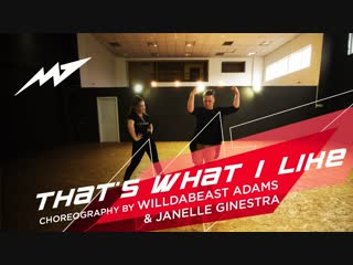 """That""""s what i like 