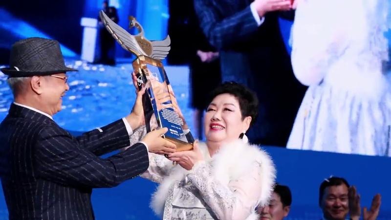 Atomy 4th Imperial Master Yun Sook Kim Mastership Promotion Ceremony