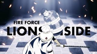 ★AMV★Аниме клип★lions inside [fire force amv]★