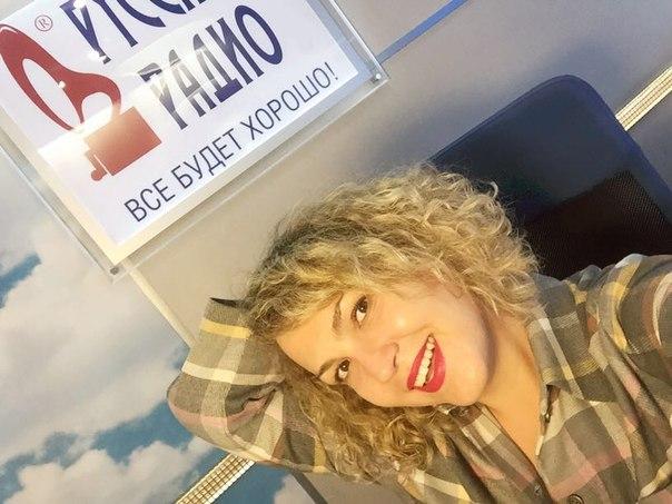 фото леся альшевская ведущая русского радио дяченко