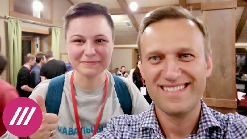 Принудительная госпитализация и уголовное дело: как стороннице Навального мешают идти на выборы