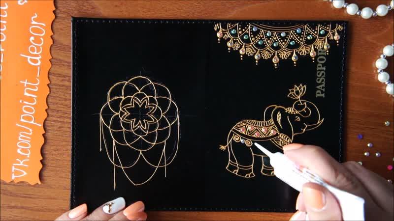 Мехенди акрилом | Рисуем слона | Роспись конусом | Валерия Мехренгина